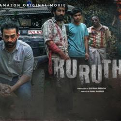 Kuruthi (2021) Sinhala Subtitle