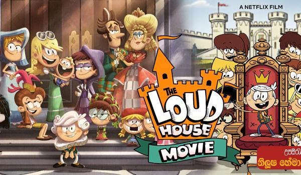The Loud House (2021) Sinhala Subtitle