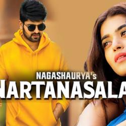 Nartanasala (2018) Sinhala Subtitle