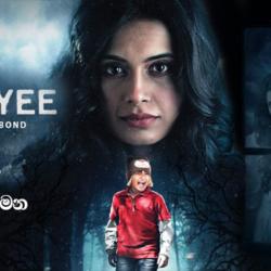 Parchayee (2019) S01 E01 Sinhala Subtitle (සිංහල උපසිරැසි)