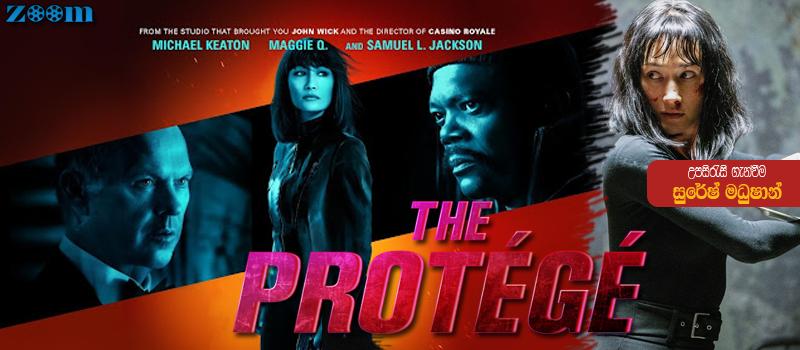 The Protege (2021) Sinhala Subtitle