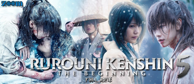 Rurouni Kenshin Final Chapter Part II – The Beginning (2021) Sinhala Subtitle