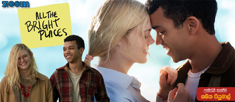 All the Bright Places (2020) Sinhala Subtitle