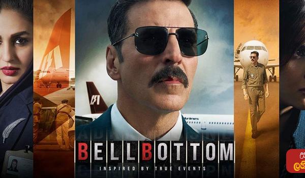 Bell Bottom (2021) Sinhala Subtitle
