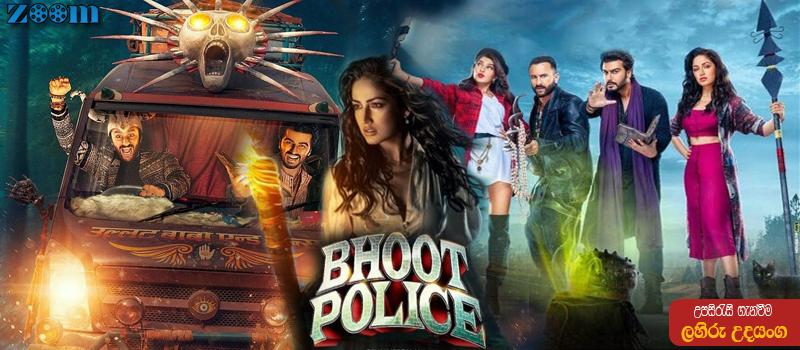 Bhoot Police (2021) Sinhala Subtitle