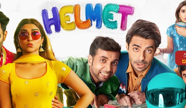 Helmet (2021) Sinhala Subtitle