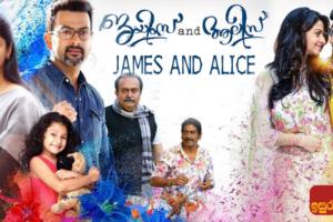 JAMES AND ALICE (2016) Sinhala Subtitle