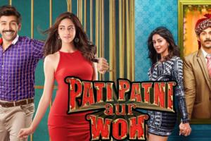 Pati Patni Aur Woh (2019) Sinhala Subtitle