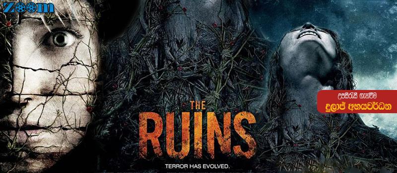 The Ruins (2008) Sinhala Subtitle
