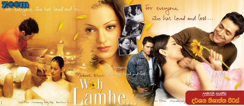 Woh Lamhe (2006) Sinhala Subtitle