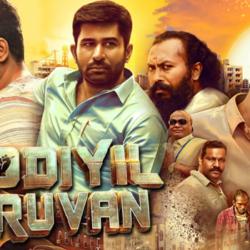 Kodiyil Oruvan (2021) Sinhala Subtitle