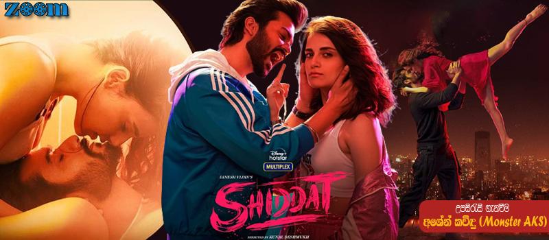 Shiddat (2021) Sinhala Subtitle