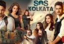 SOS Kolkata (2021) Sinhala Subtitle