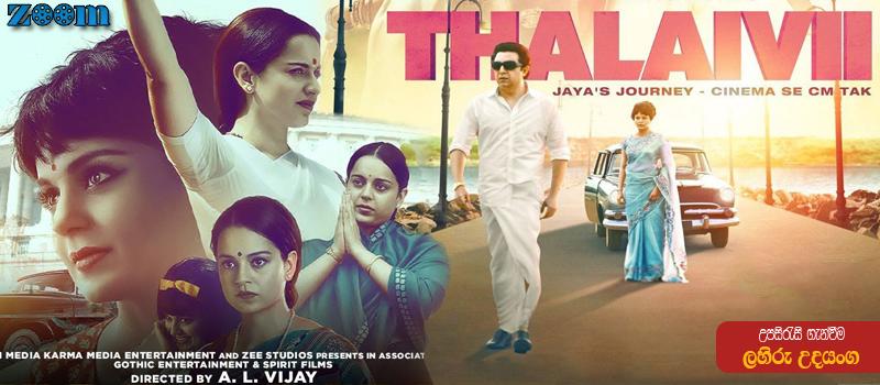 Thalaivii (2021) Sinhala Subtitle