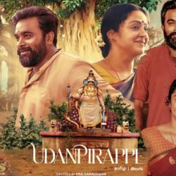 Udanpirappe (2021) Sinhala Subtitle